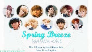WANNA ONE (워너원) - Spring Breeze (봄바람) [Han/KHMER-sub & lyric] Lyric