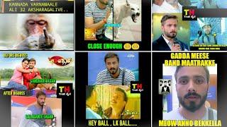 Facebook trolls on JAGANATH   BBK5 contestant