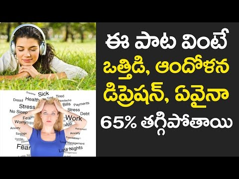 WHAT! Weightless Song Can Reduce 65% of Your Depression | Shocking Facts | VTube Telugu