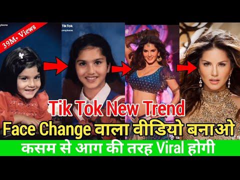 TIK TOK NEW TREND - अब होगी सबकी वीडियो Viral 😲   Photo Changing Video Tutorial   Viral In 2 Min