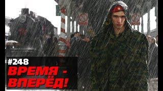 видео Новостройки - регионы - страница 5 из 284