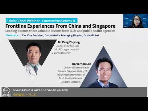 caixin-global-webinar:-coronavirus-frontline-experiences-from-china-and-singapore