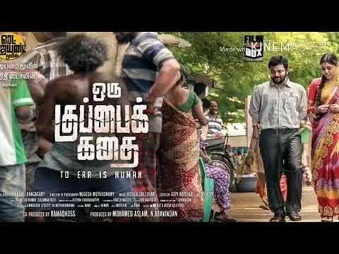 Oru Kuppai Kathai Tamil Full movie...