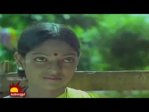 Siru ponmani asaiyum song Free Download Links