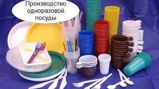видео Производство пластиковых денег