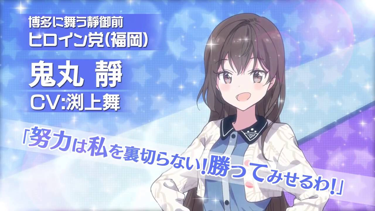 New Idol Anime