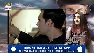 Mere Khudaya Ep 18 (Teaser) - ARY Digital Drama
