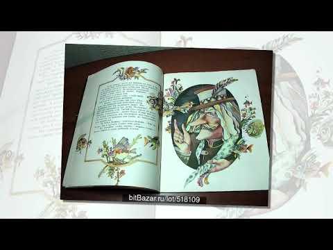СЛУШАТЬ Детские сказки - Запретный узел (Эстонская сказка)