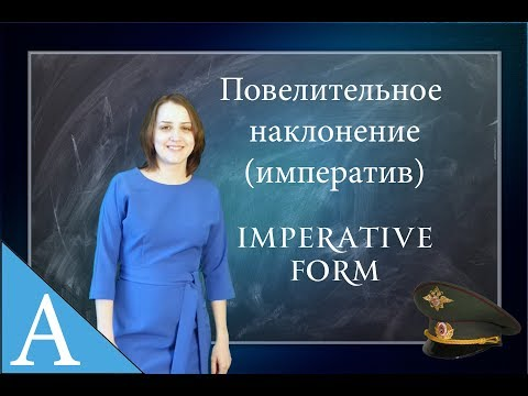 32. Russian Grammar: