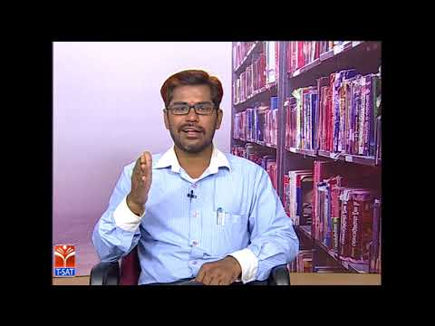 GURUKULAM(mains) || LIBRARY & INFORMATION SCIENCE - P3 ||  W