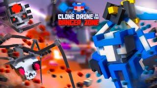 БИТВА РОБОТОВ На СМЕРТЕЛЬНОЙ АРЕНЕ! Прохождение игры Clone Drone in the Danger Zone от Cool GAMES