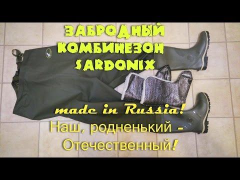 Лучшие заброды для рыбалки и охоты!  Made In Russia.