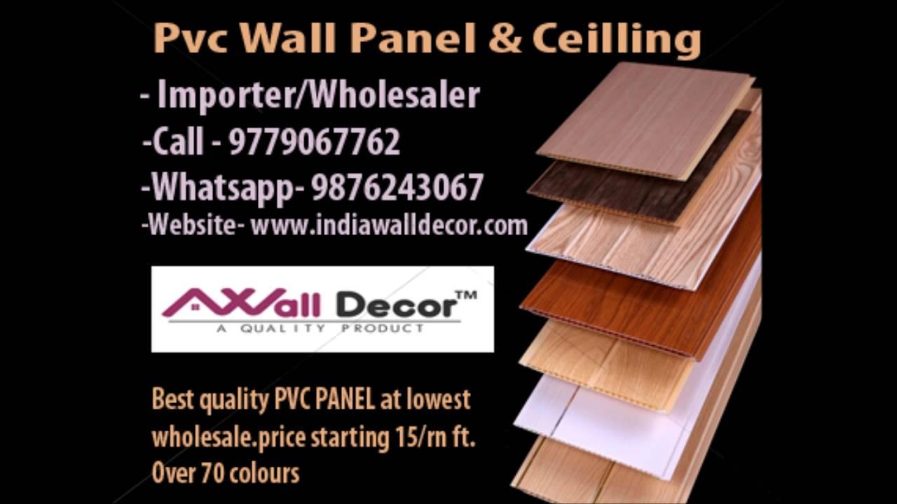 Pvc Wall Panels Importer Wholesale Dealer Youtube