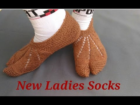 New And Easy Ladies  Thumb Socks