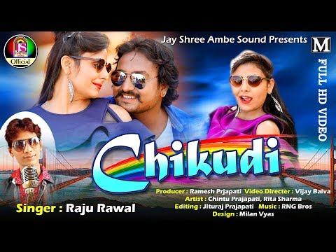 Chikudi -  Raju Rawal  - Rajasthani Dj Song 2019 - FULL HD VIDEO
