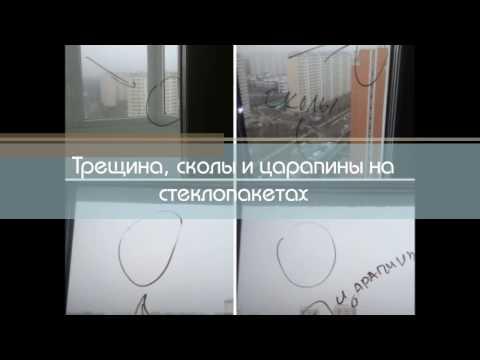 Отчёт №2 с приёмки квартиры в ЖК «Первый Московский Город Парк»