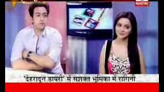 Adhhyan Suman & Ragini Nandwani