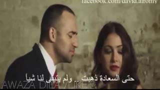 اغنية المانية مترجم للعربية   حزينة