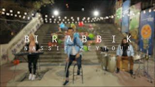 Nassif Zeytoun - Bi Rabbik (Andre Soueid Violin Cover) ناصيف زيتون - بي ربك