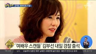 [핫플]'영원한 악동' DJ DOC 이하늘 결혼 발표