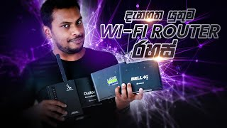 Sinhala Wifi Router Tips and Tricks
