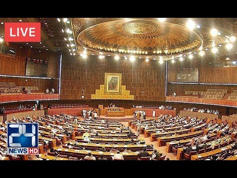 Pakistan Parliament Joint Session Issues Resolution On Kashmir