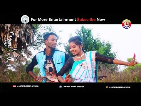 New Santali Video Song 2018|| Purub...