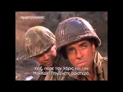 COMBAT ΜΑΧΗ S5 E5 ελληνικοι υποτιτλοι