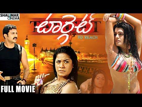 Target Full Length Telugu Movie    Shiva Balaji, Shraddha Das, Mumath Khan
