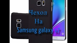 Классный чехол (бампер) для Samsung galaxy s7 Nilkin из Китая(Подписаться жми здесь: http://goo.gl/T32fFT Чехол можно купить здесь: http://ali.pub/1b5ja Проверено! группа в контакте: http://vk.c..., 2016-05-13T17:35:12.000Z)