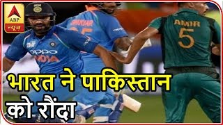 Namaste Bharat: India Thrash Pakistan By 8 Wickets | ABP News