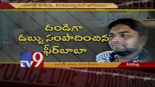 Coolie's transformation to Baba ! - TV9