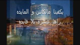 وهران وهران - Wahrane Wahrane - Oran - Asmaa Mnaouar - Algérie