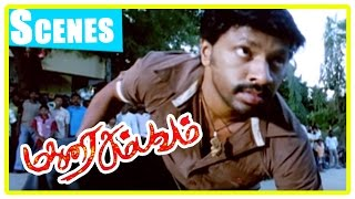 Madurai Sambavam tamil movie | scenes | Harikumar fights with Ponnambalam | Anuya