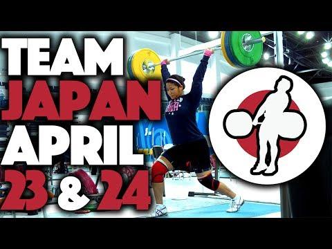 Team Japan - 2017 Asian Championships (April 23rd & 24th)