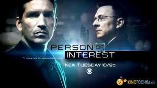 Подозреваемые 4 сезон 22 серия [Промо] HD720
