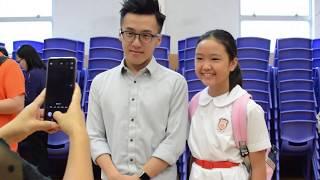 Publication Date: 2019-07-16 | Video Title: 20190705 告別校園時@P6畢業典禮