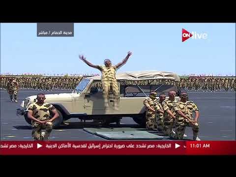 عرضاً عسكرياً لقوات الصاعقة يُظهر الكفاءة العالية لرجال القوات المسلحة