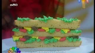 Nugasewana Cake Nirmana 2018-04-26  |  Rupavahini Thumbnail