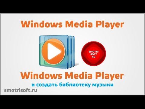 KMPlayer - скачать бесплатно проигрыватель КМплеер для