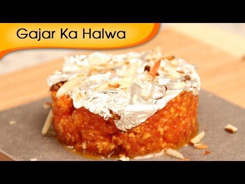 Gajar Ka Halwa - Carrot Dessert - Sweet Dessert Recipe By Ruchi Bharani [HD]