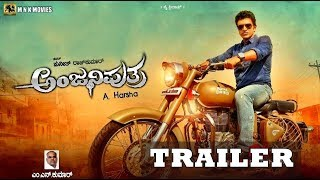Anjaniputra Official Trailer 2017 | Power Star Puneeth Rajkumar | Rashmika Mandanna | Fan made |