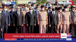 الرئيس السيسي يتقدم جنازة السيدة جيهان السادات