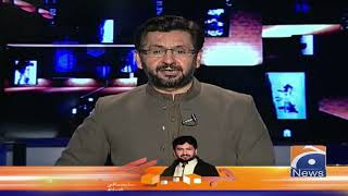 Jirga | Saleem Safi | 13th October 2019
