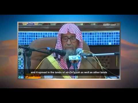 The Life of Shaykh Muhammad ibn Abdil Wahhaab   Shaykh Saalih al Fawzan