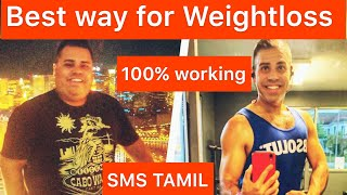 Best weightloss story and tips 100% working tips sms tamil