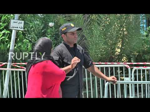 Tunisia: Security high outside Tunis hospital after President Essebi dies