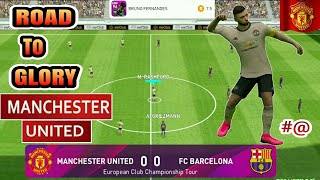 The Bruno Fernendes Effect   Manchester United Road to Glory last gameplay