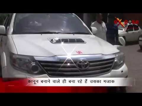 UP Transport Minister Pravendra Yadav Creativity on His Vehicle Number Plate