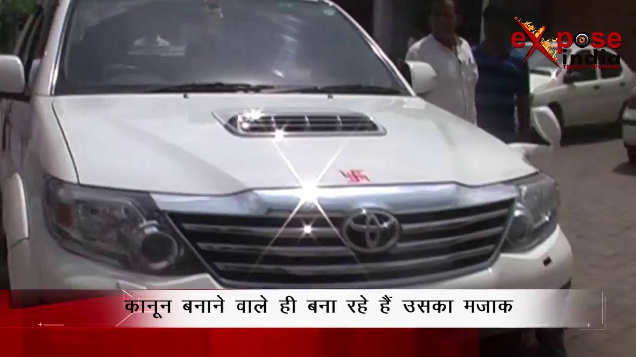 UP Transport Minister Pravendra Yadav Creativity on His Vehicle ...